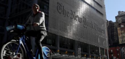 new york times, the new york times, apple, apple nyt, apple new york times
